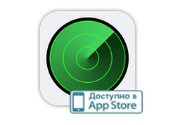 сервис Find My iPhone