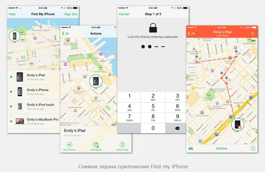 Отследить iPhone с помощью Find My iPhone