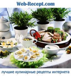 Web-Recept.com - Интернет сборник кулинарных рецептов