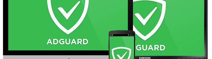 Защита компьютера от рекламы с помощью AdGuard